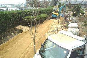 garden4_jpg_300px.jpg